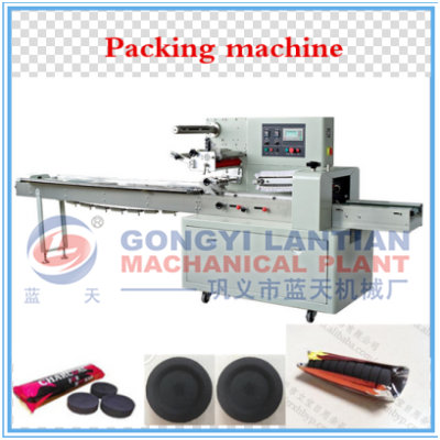 Hookah charcoal packing machine